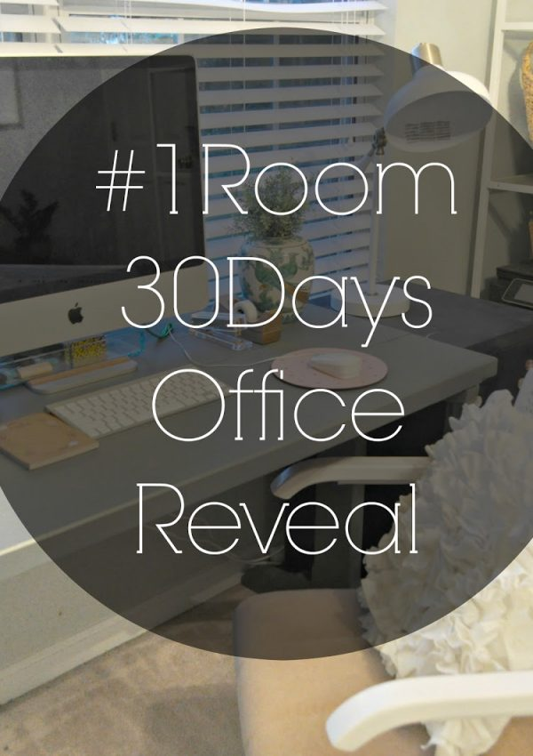 Office Reveal Day!
